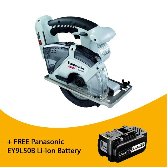 PANASONIC 18v DUAL VOLTAGE UNIVERSAL CIRCULAR SAW (Body Only) (Supplied with Metal cutting blade)