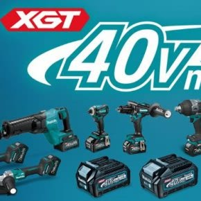 Makita XGT, the 40v max standalone system