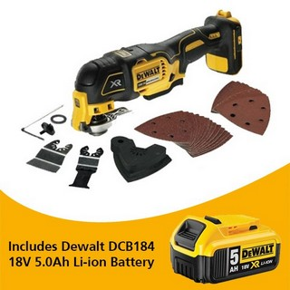 DEWALT DCS355N 18V MULTI TOOL (BODY ONLY) SUPPLIED WITH 29 ACCESSORIES WITH 1X 5.0AH LI-ION BATTERY