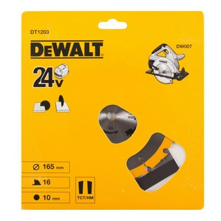 DEWALT DT1203-QZ CORDLESS TRIM SAW BLADE 165MM X 10MM X 16T