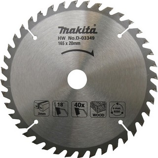 MAKITA D-03349 CIRCULAR SAW BLADE 165MM X 20MM X 40T