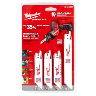 MILWAUKEE 49220220 10 PIECE HACKZALL BLADE SET (Includes Carry Pouch)