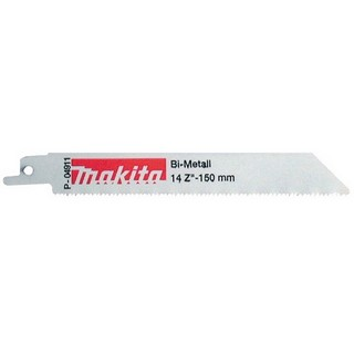 MAKITA P-04911 RECIP BLADES 150MM LONG 14TPI PACK OF 5