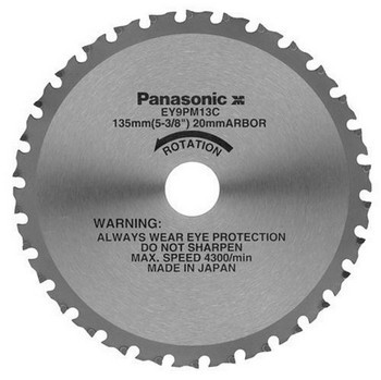 PANASONIC EY9PM13C31 REPLACEMENT BLADE FOR EY4542 MULTI CUTTING CIRC SAW 135MM X 20 X 30 TOOTH