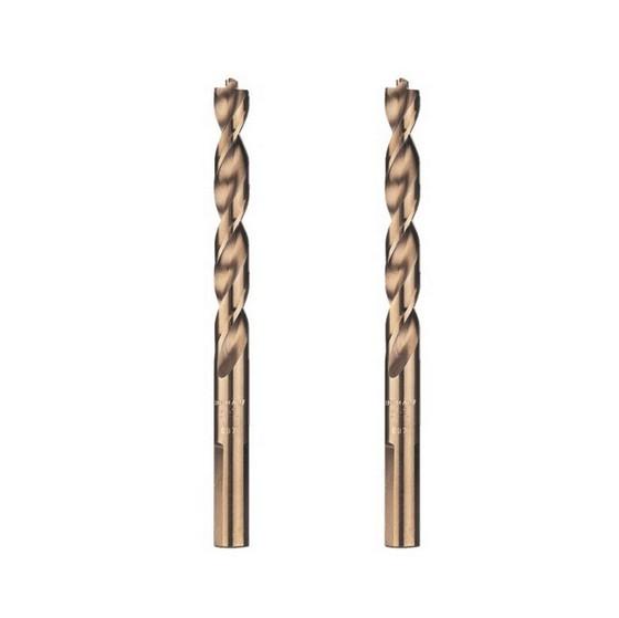 Image of Dewalt Dt5037qz 25x57mm Extreme 2 Metal Drill Bits Pack Of 2