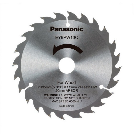 Anglia Tool Centre PANASONIC 135mm BLADE FOR 144v UNIVERSAL SAW Standard