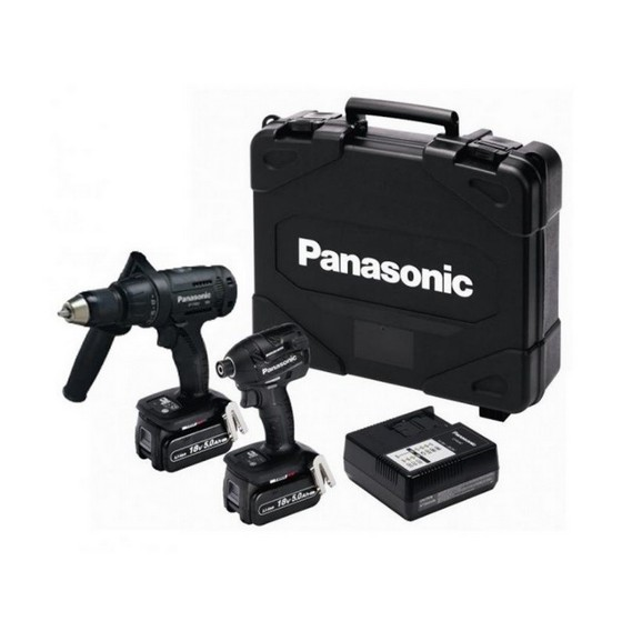 PANASONIC EYC218LJ2G31 18V COMBI DRILL AND IMPACT DRIVER TWIN PACK WITH 2X 5.0AH LI-ION BATTERIES