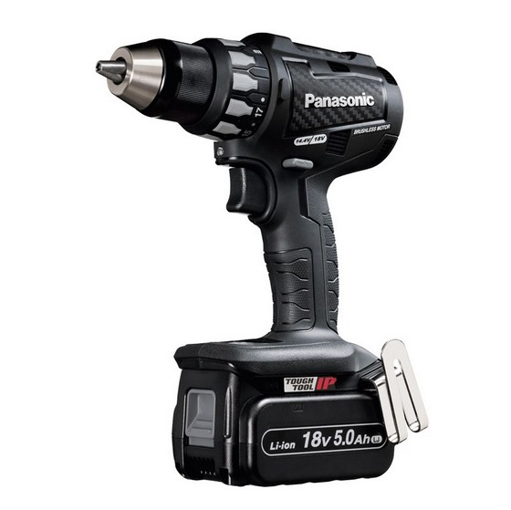 Image of PANASONIC EY74A2LJ2G31 18V DV BRUSHLESS DRILL DRIVER WITH 2X 50AH LIION BATTERIES