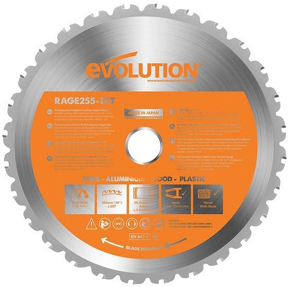 Image of Evolution Multipurpose Blade 255mm