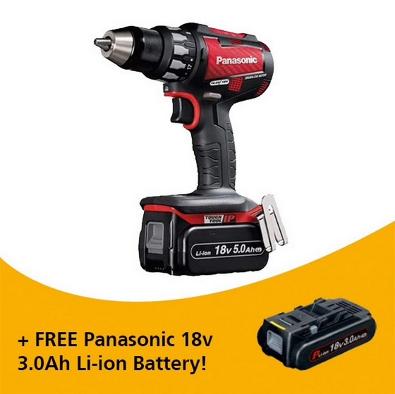 Image of PANASONIC EY74A2LJ31G31R 18V DV BRUSHLESS DRILL DRIVER DESIGN EDITION 3X50AH LIION BATTERIES